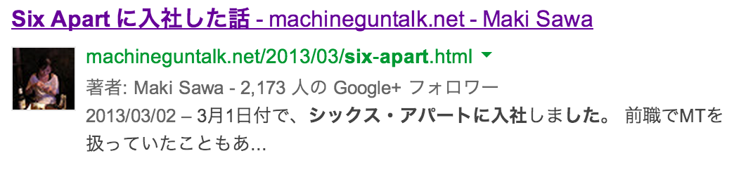 googleauthorship.png